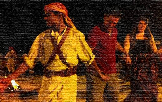 Национальный танец Дабке