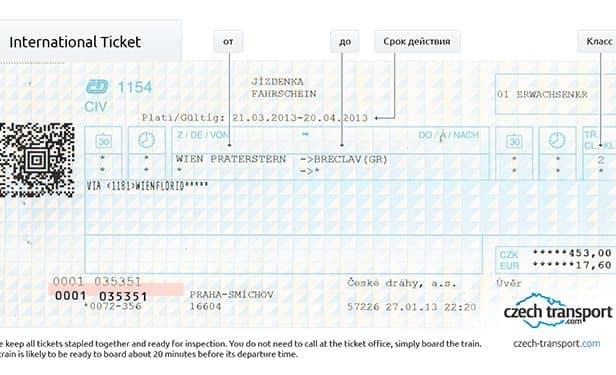 О билетах на чешские поезда