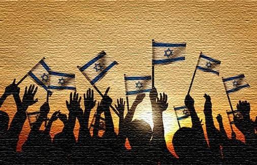 Отзывы об Израиле