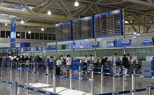 Аэропорт в Афинах
