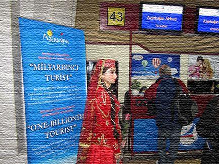 Международный аэропорт в Баку