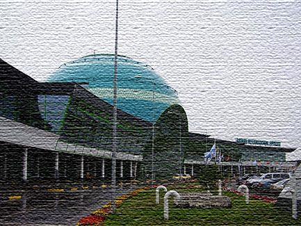 Международный аэропорт в Казахстане