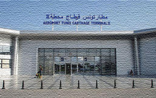 Международный аэропорт в Тунисе