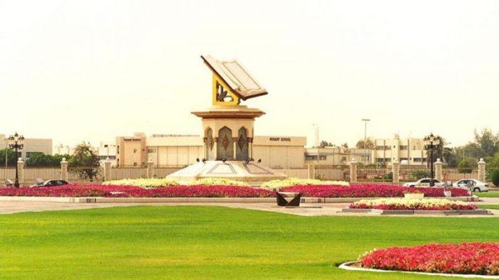 ЮНЕСКО объявило город Шарджа книжной столицей 2019 года