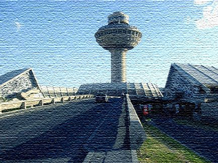 Национальный аэропорт в Армении
