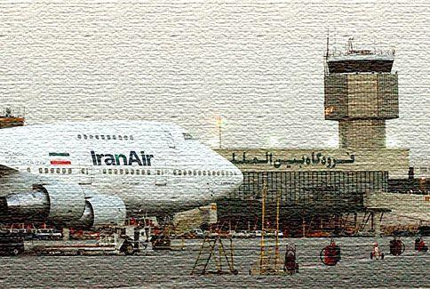 Национальный аэропорт в Иране