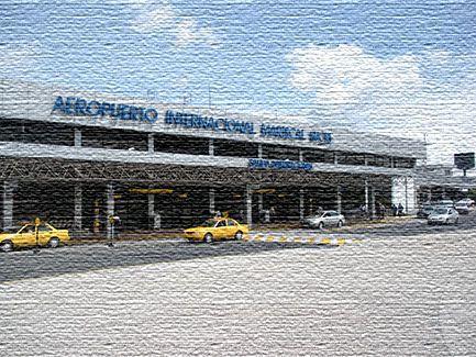 Эквадорский аэропорт