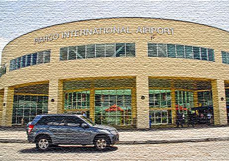 Национальный аэропорт в Тринидаде