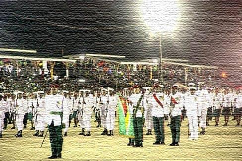 Общее представление о Гайане