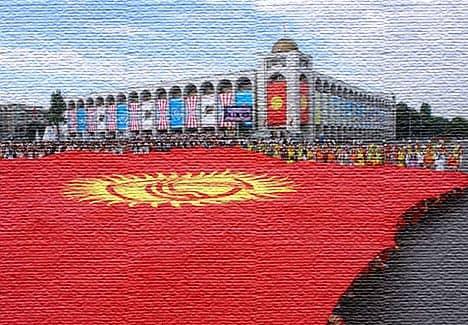 Общее представление о Киргизии
