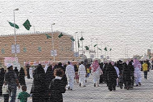Отзывы туристов о посещении Саудовской Аравии