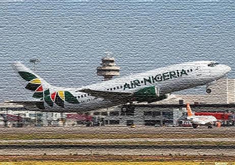 Национальный аэропорт в Нигерии