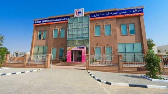 Власти ОАЭ создают условия для развития медицинского туризма
