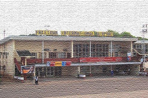 Интернациональный аэропорт во Фритауне