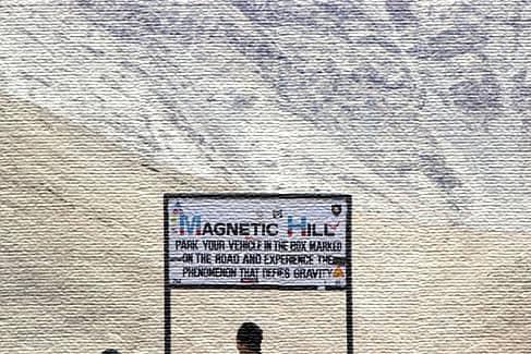 Магнитный холм, Ладакх (фото)