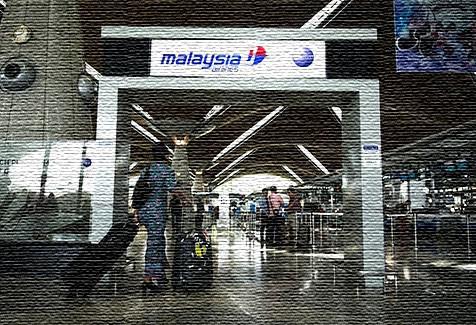 Национальный аэропорт в Куала-Лумпуре (фото)