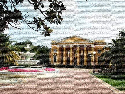 Парк им.Фрунзе (фото)