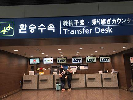 Аэропорт в Инчхоне (ICN) (фото)