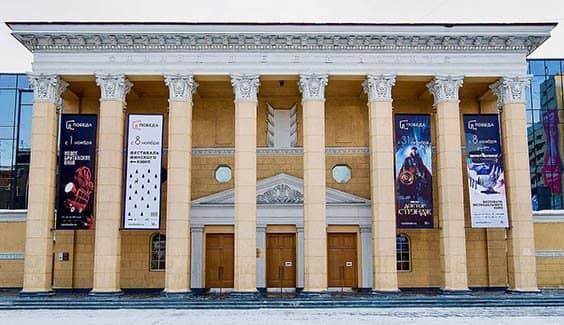 Кинотеатр Победа (Новосибирск) (фото)