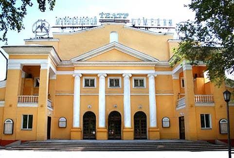 Новосибирский музыкальный театр (фото)