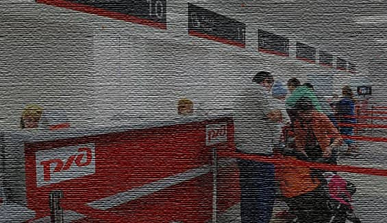 Как приобрести билет на поезд из Москвы в Санкт-Петербург (фото)