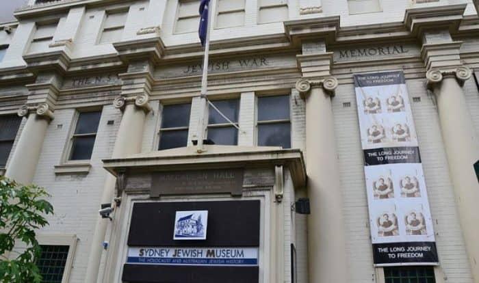 Еврейский музей в Сиднее
