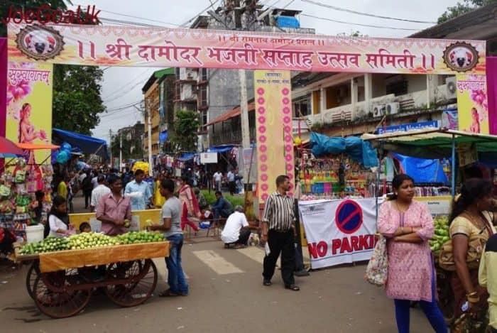 Фестиваль Vasco Saptah