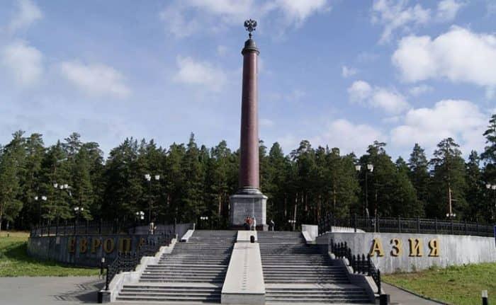 обелиск «Европа-Азия»
