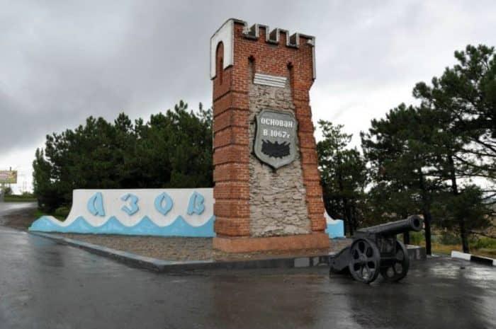 Азов2