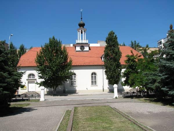Музей-заповедник «Старая Сарепта»