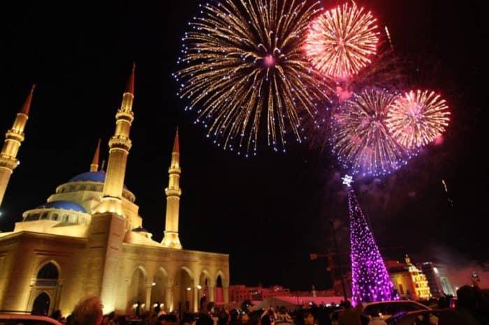 Праздники Стамбула