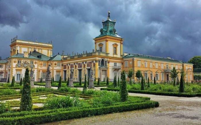 Скарышевский парк