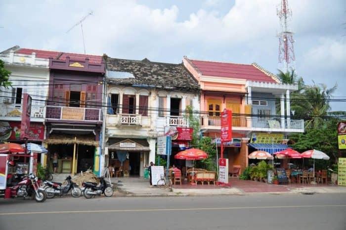 Улицы города