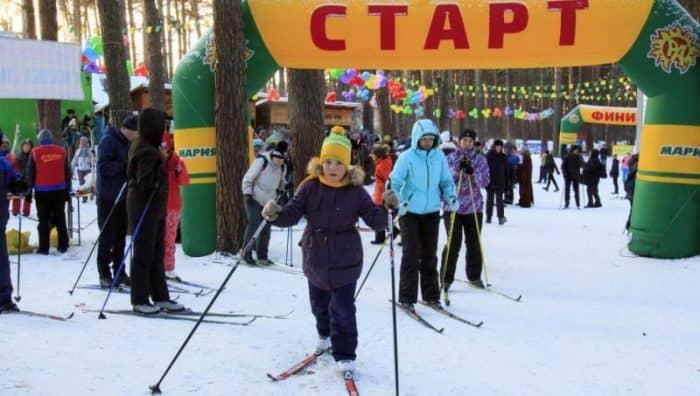 «Лыжня здоровья»