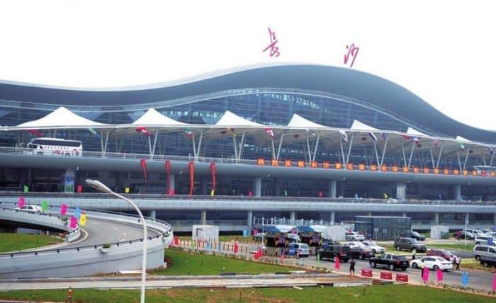Аэропорт Сиань