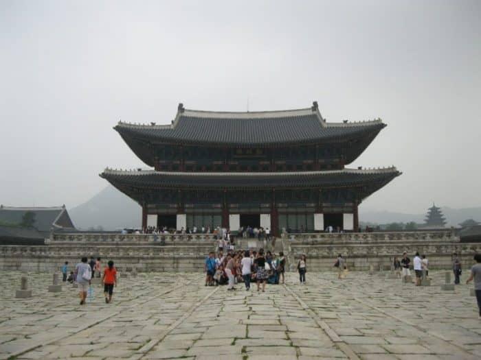 Музей корейской нации
