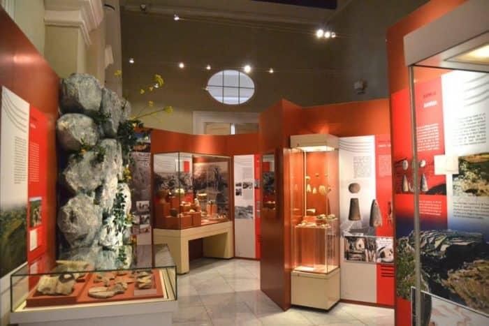 Музей национальной археологии