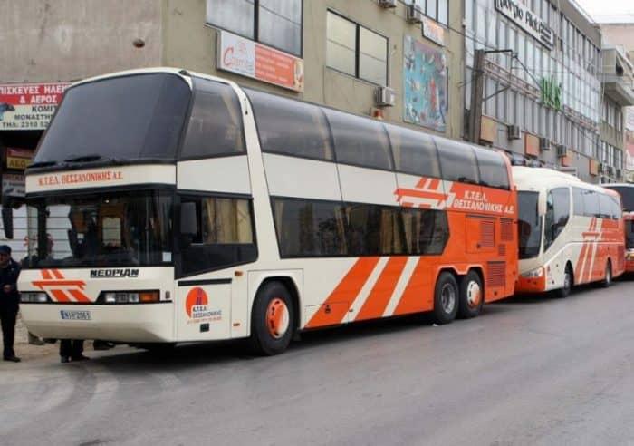Общественный транспорт Салоники