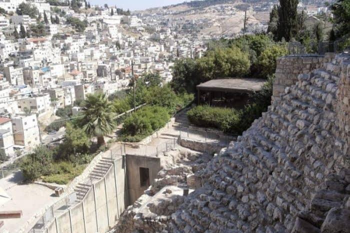 Парк «Город Давида»