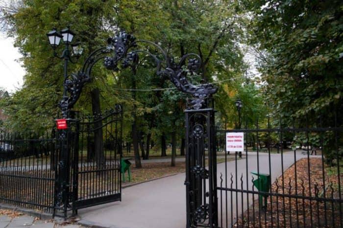 Парк «Липки»